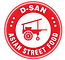 Dsan Logo CJ2_edited.png