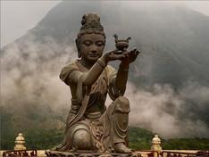 Mountain Shrine.jpg