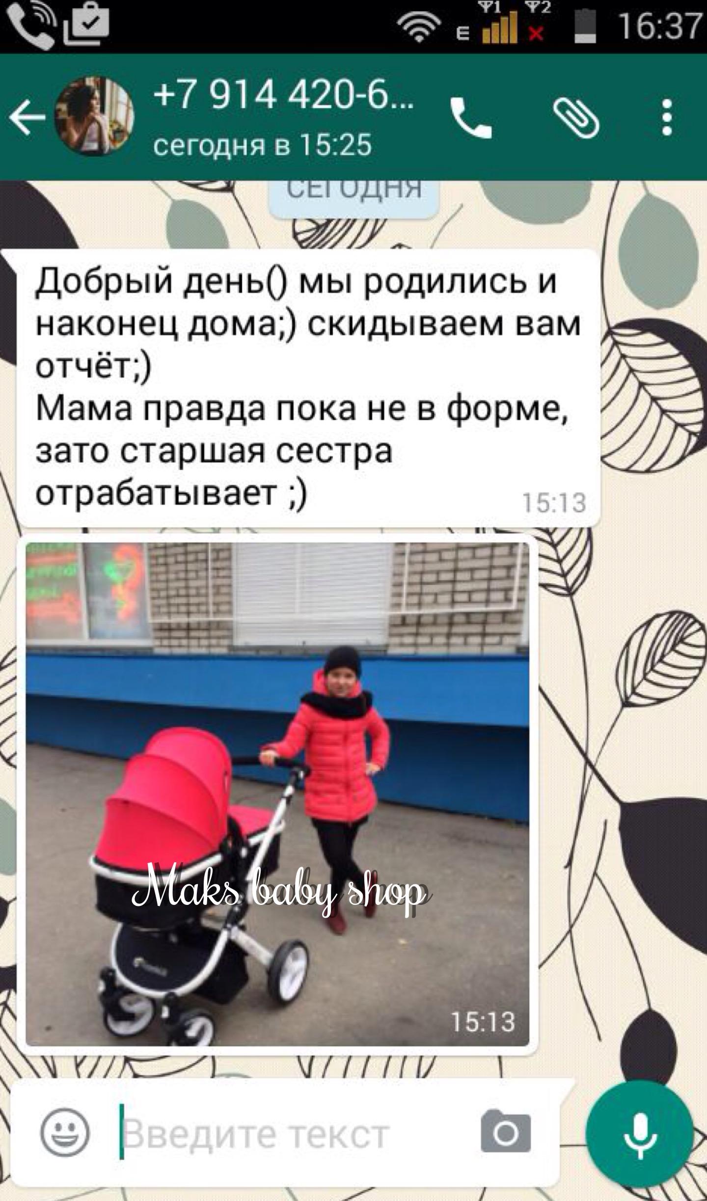 freekids хабаровск