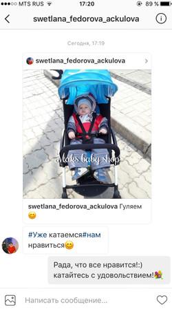 yoya хабаровск
