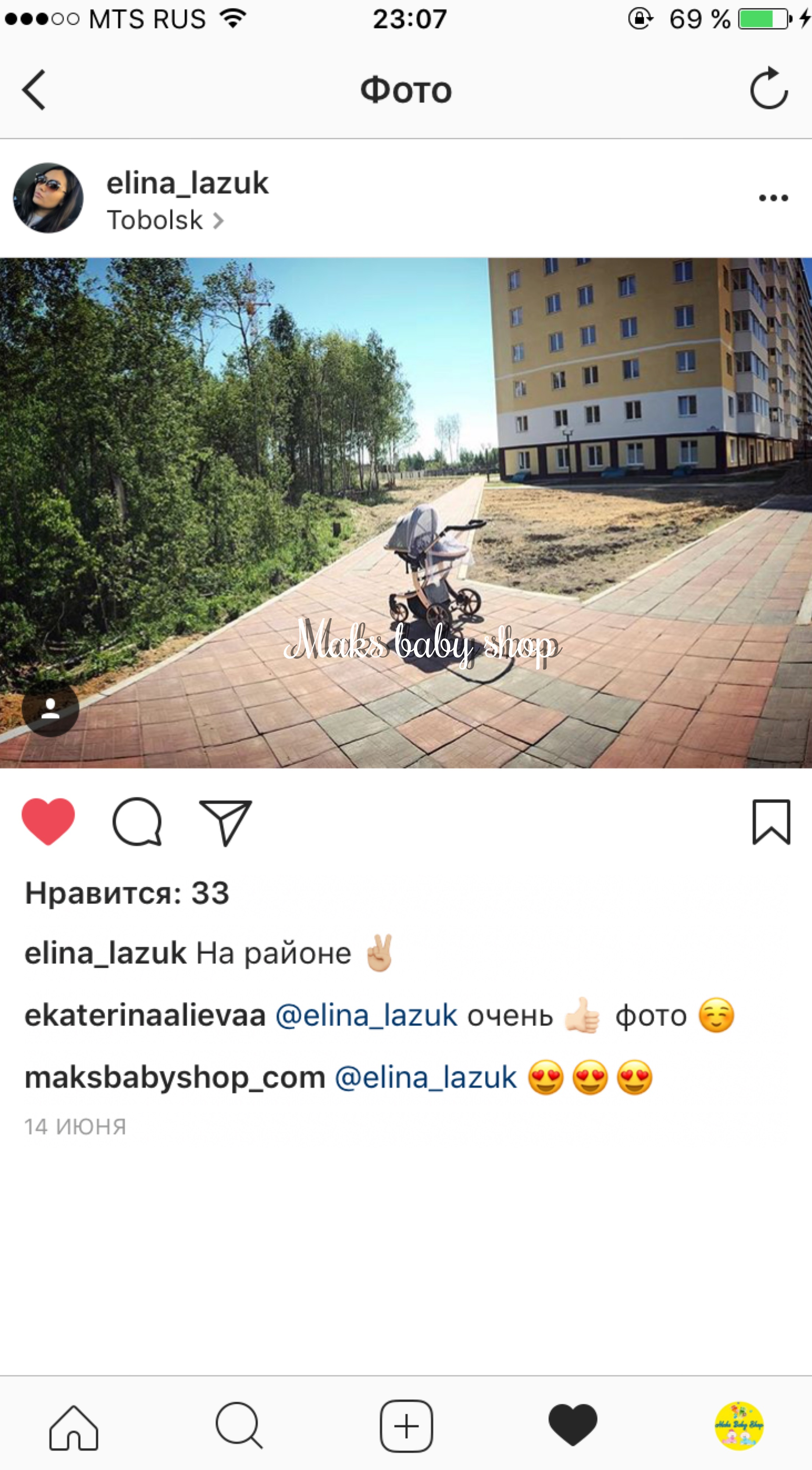 коляска трансформер хабаровск