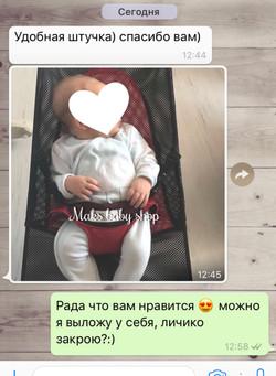 шезлонг baby bjorn хабаровск