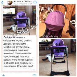 стульчик для кормления baoneo,yoya