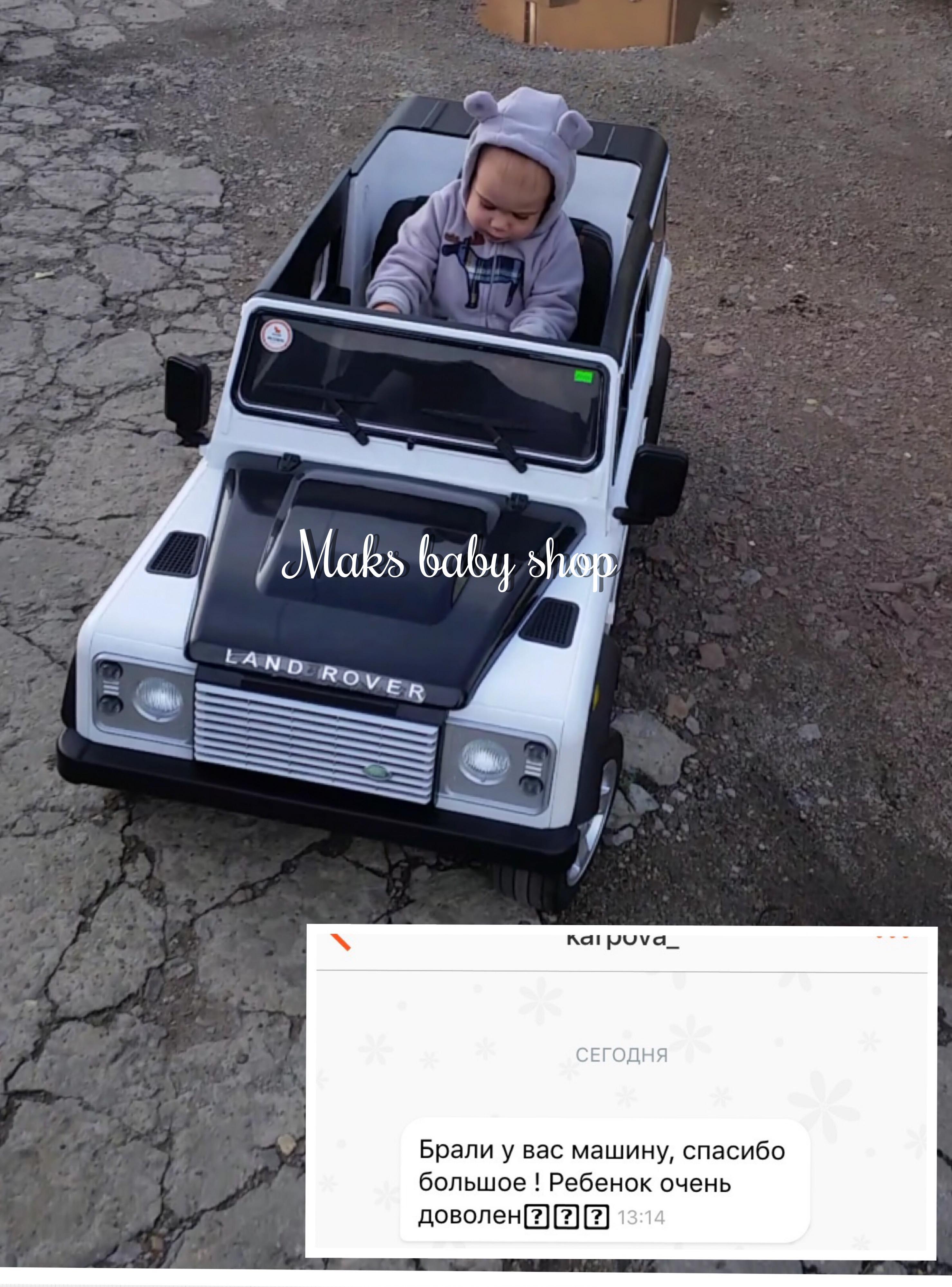 электромобиль детский хабаровск