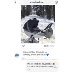 anex sport хабаровск коляска