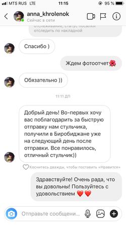 2019-01-24 11.15.59