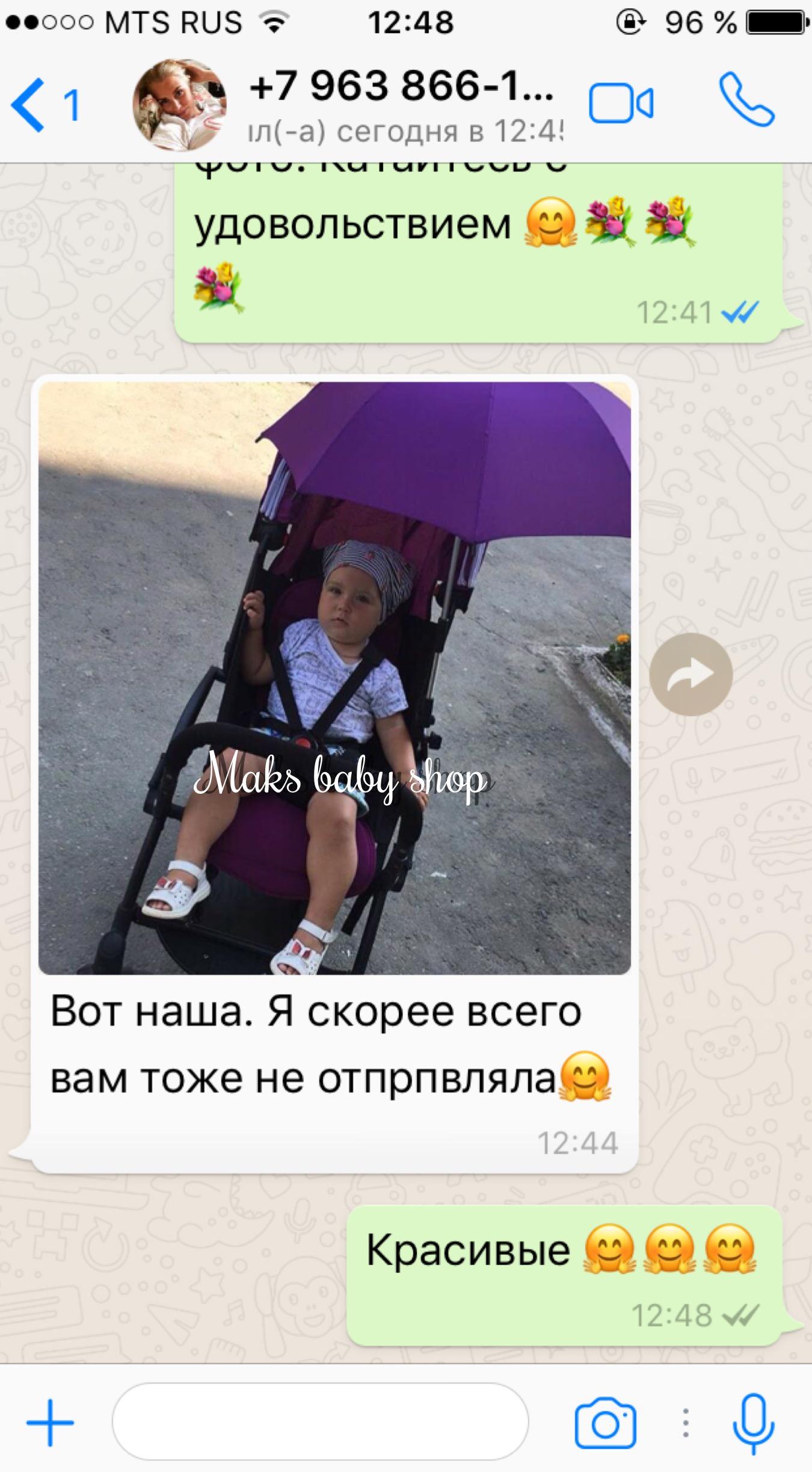 коляска yoya хабаровск