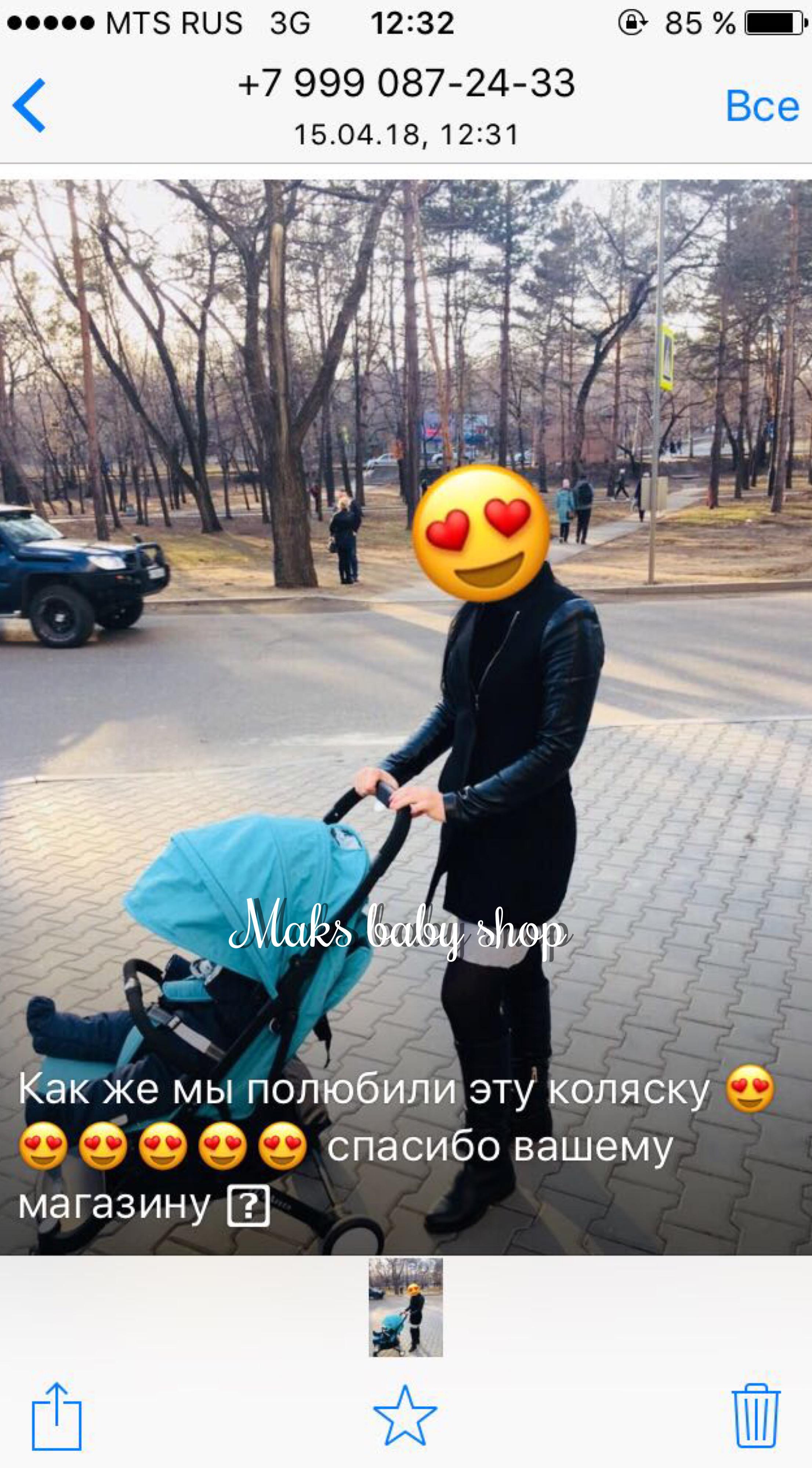 Yoya plus хабаровск