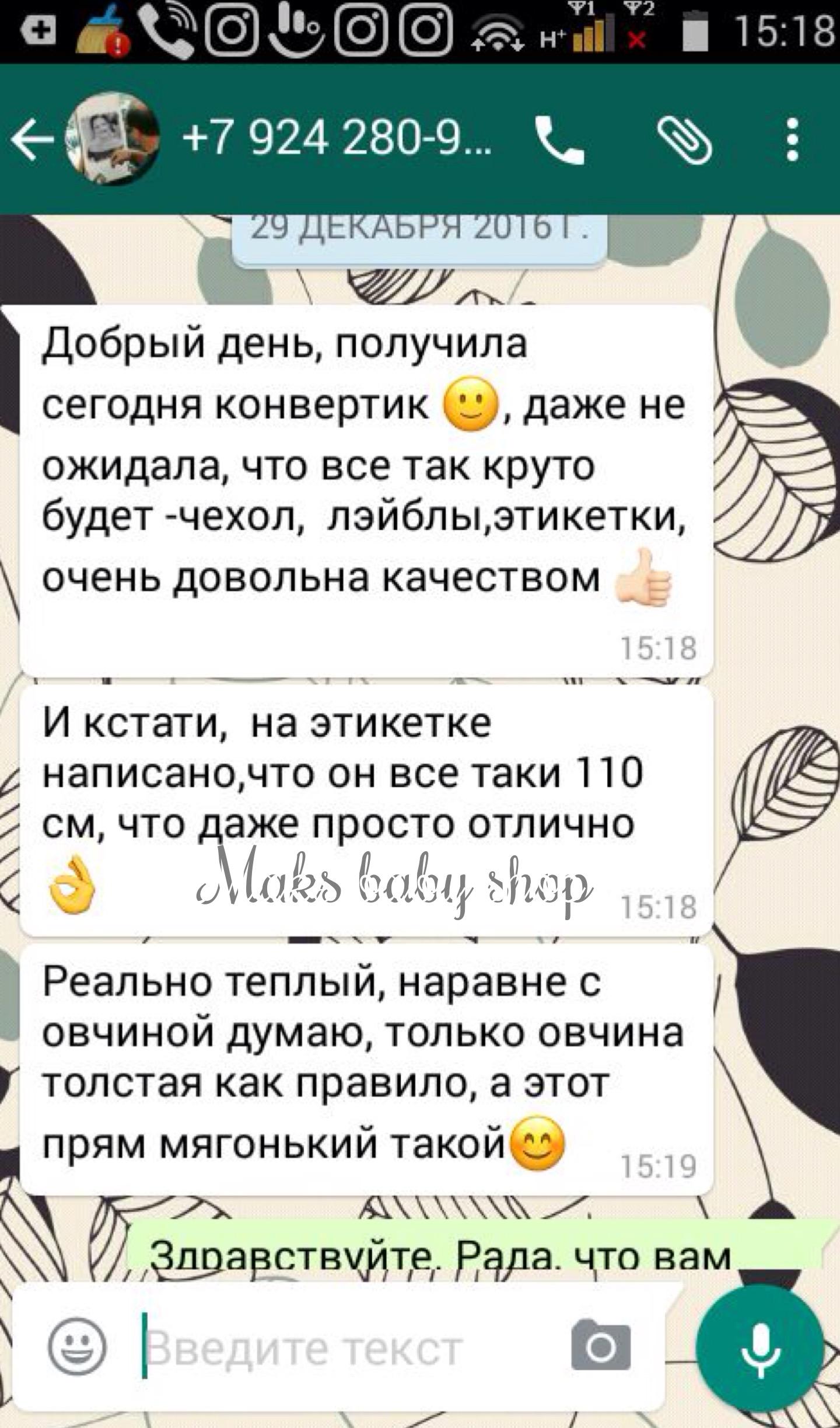 elodie details хабаровск