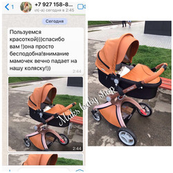 hot mom хабаровск