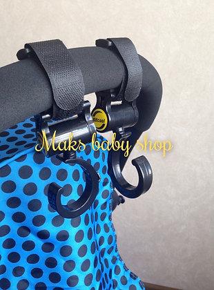 Крючки для сумок на коляску