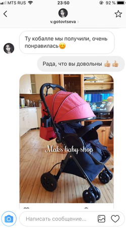 Coballe хабаровск