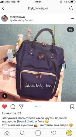 рюкзак для мамы heine хабаровск