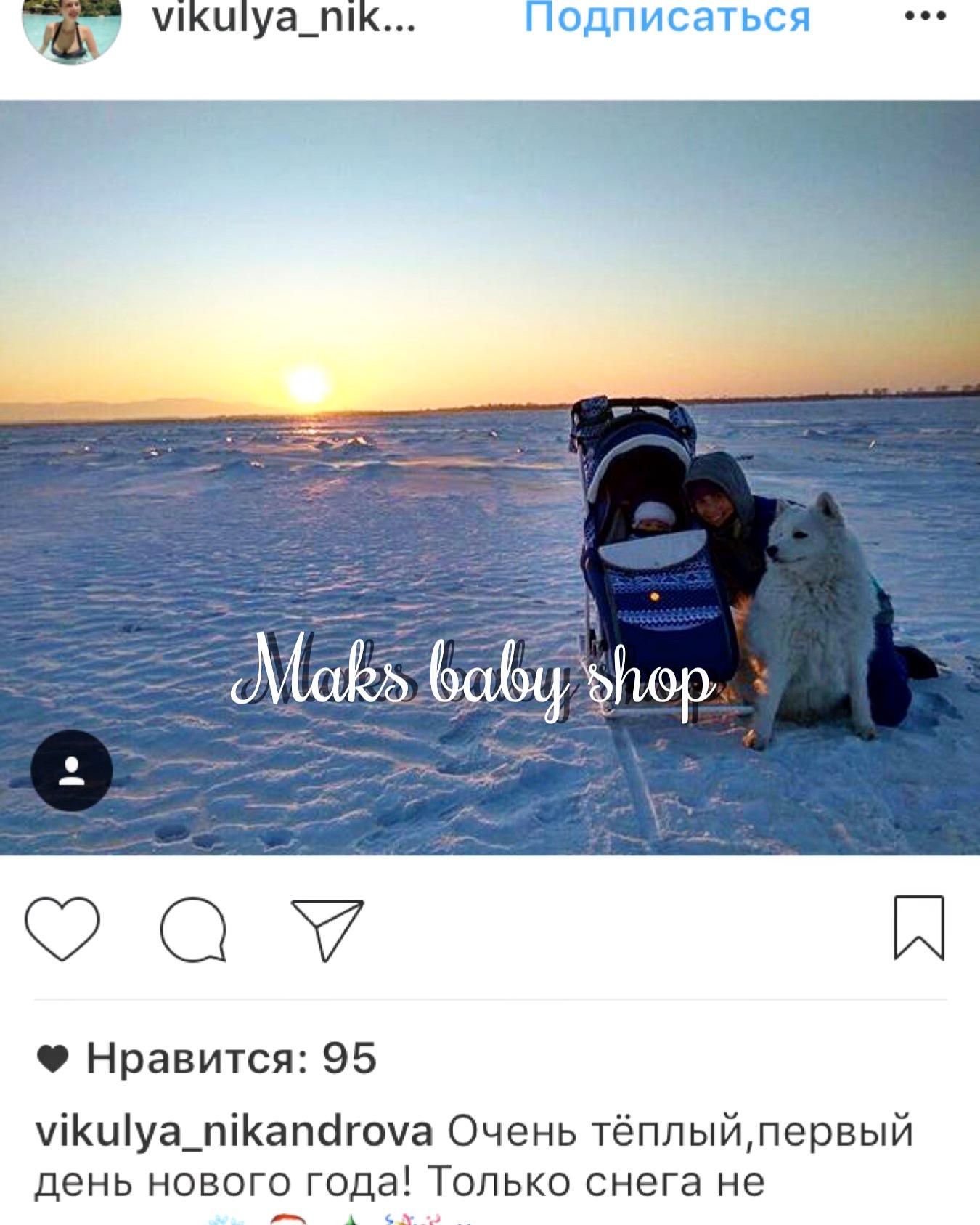 Санки-коляска Kristy Премиум хабаров