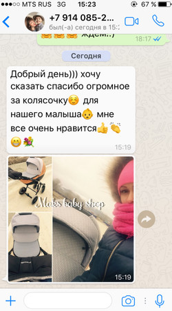 коляска Anex sport хабаровск