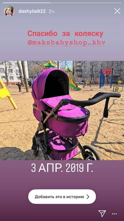 2019-04-05 01.29.51