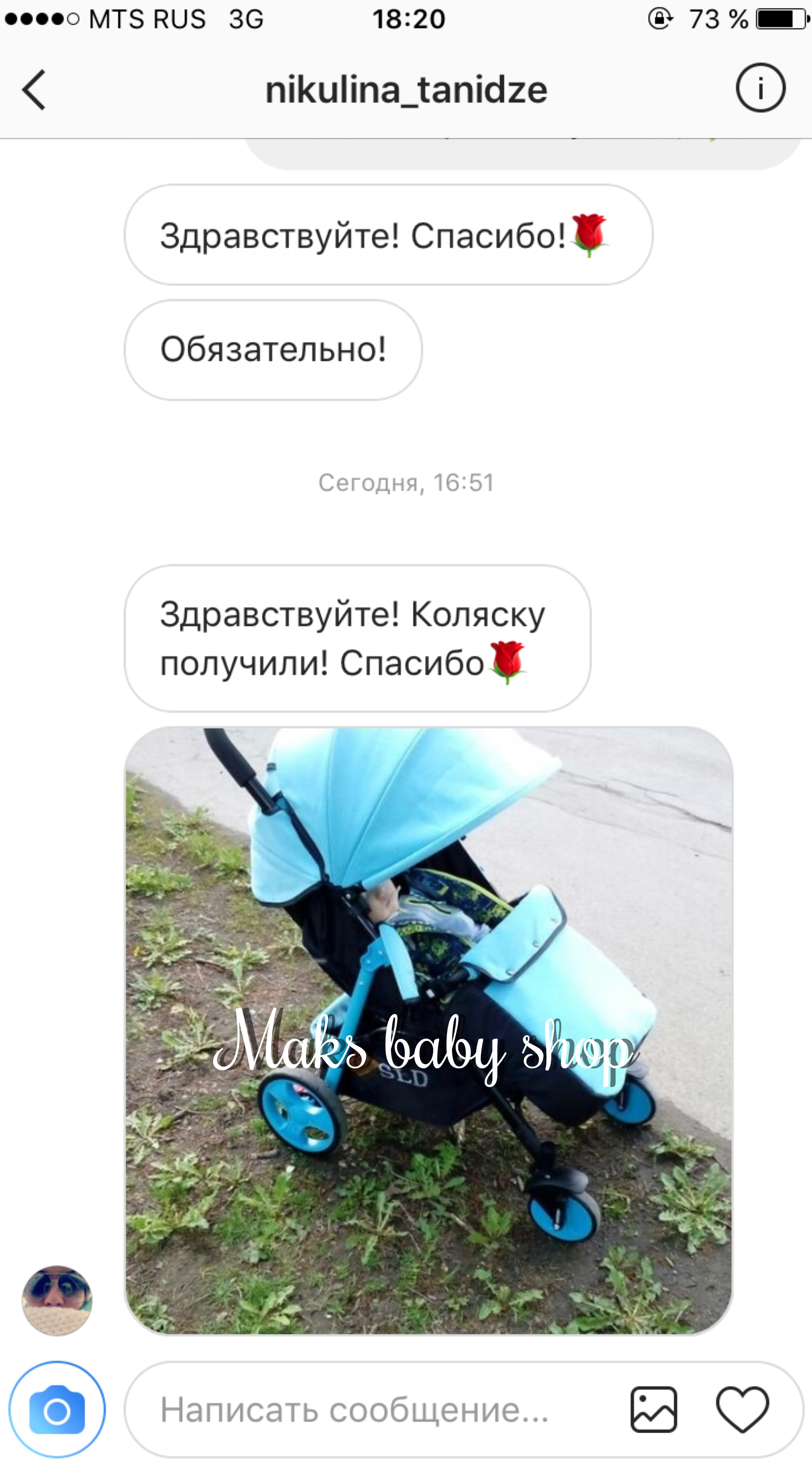 sld коляска хабаровск