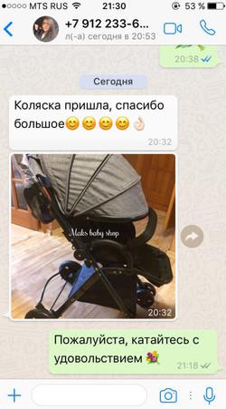 коляска coballe хабаровск