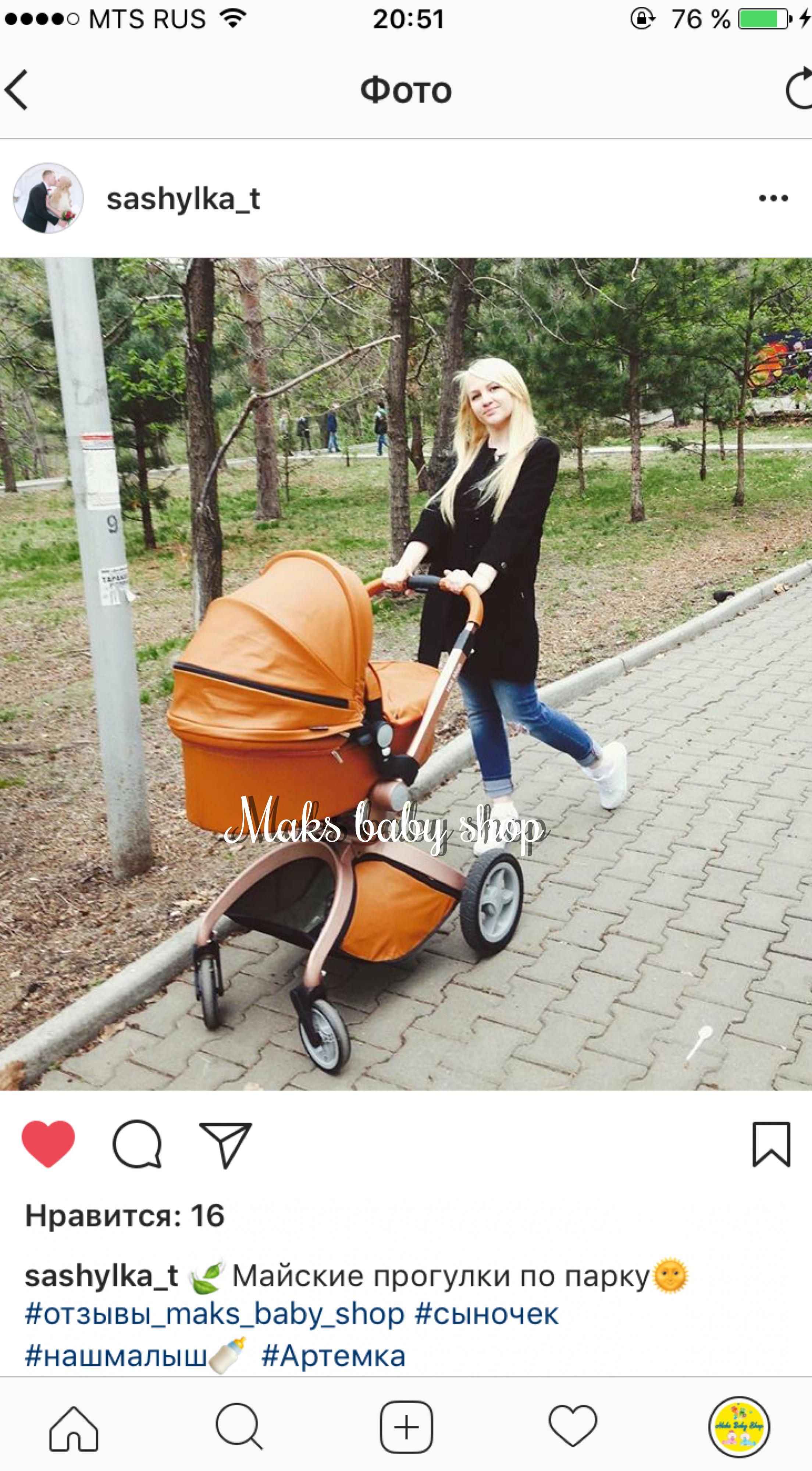 коляска 2 в 1 Hot Mom