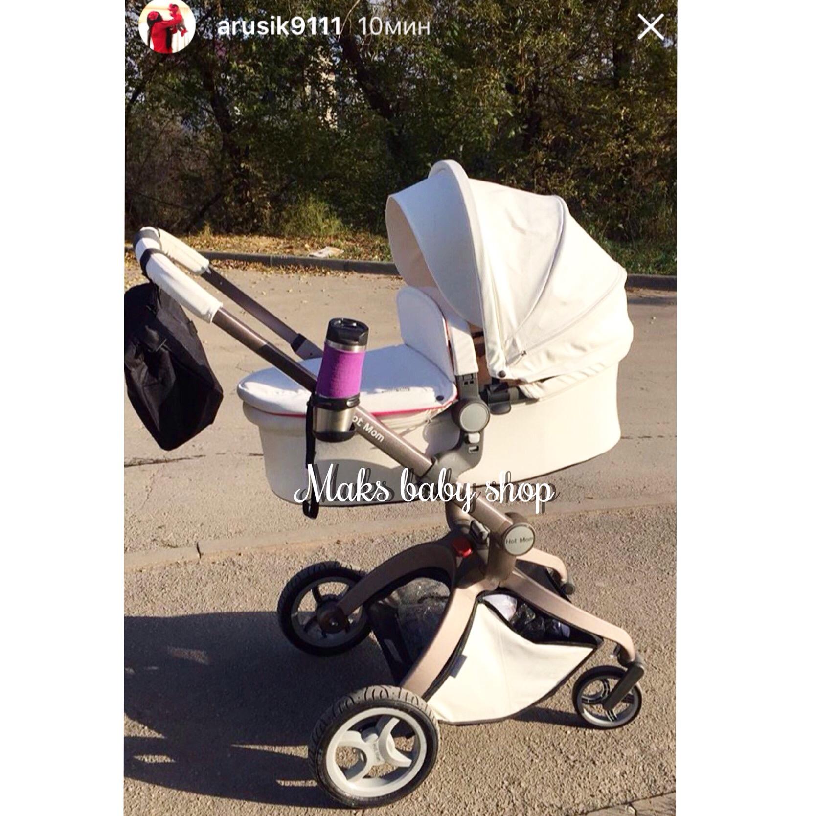hot mom коляска