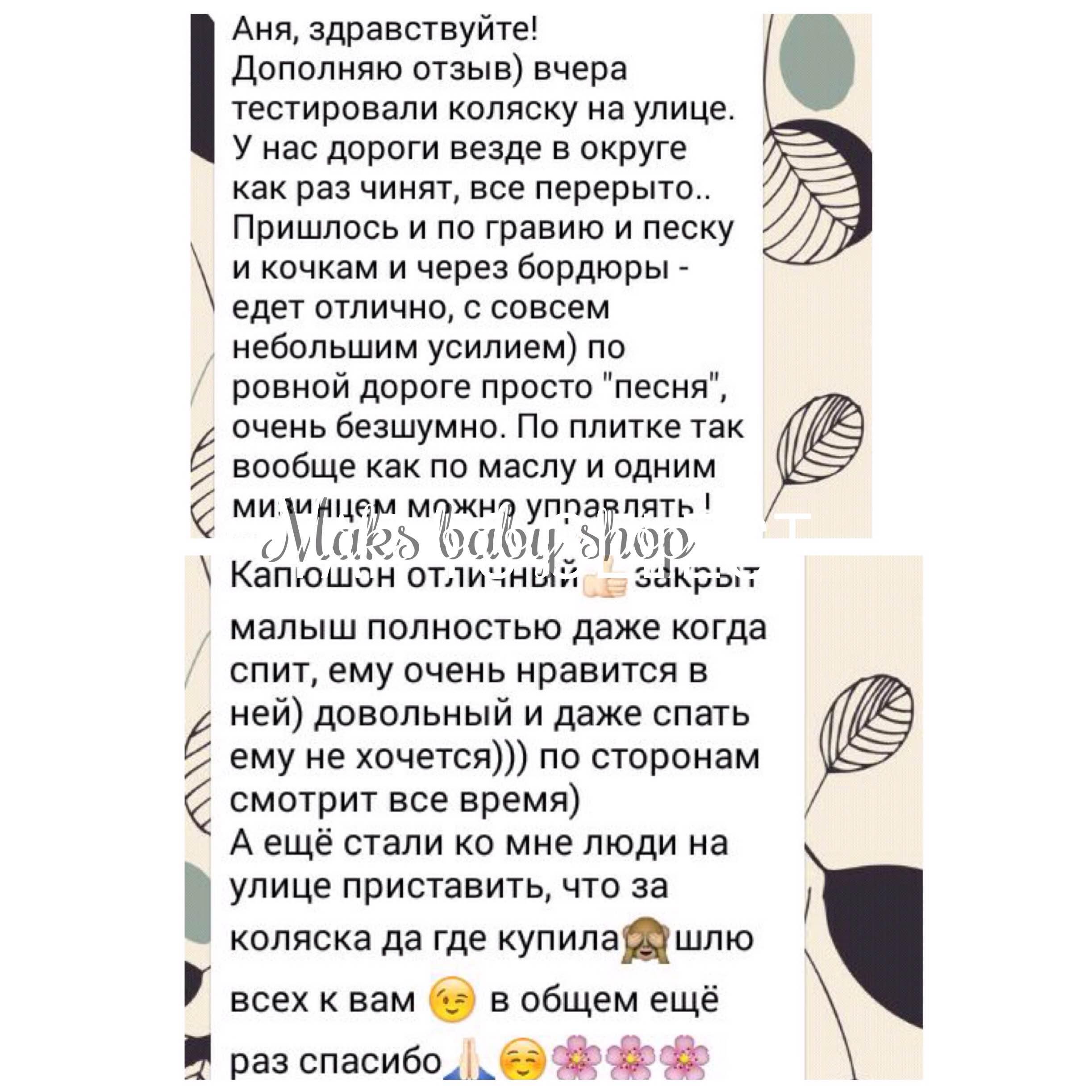 yoyo хабаровск