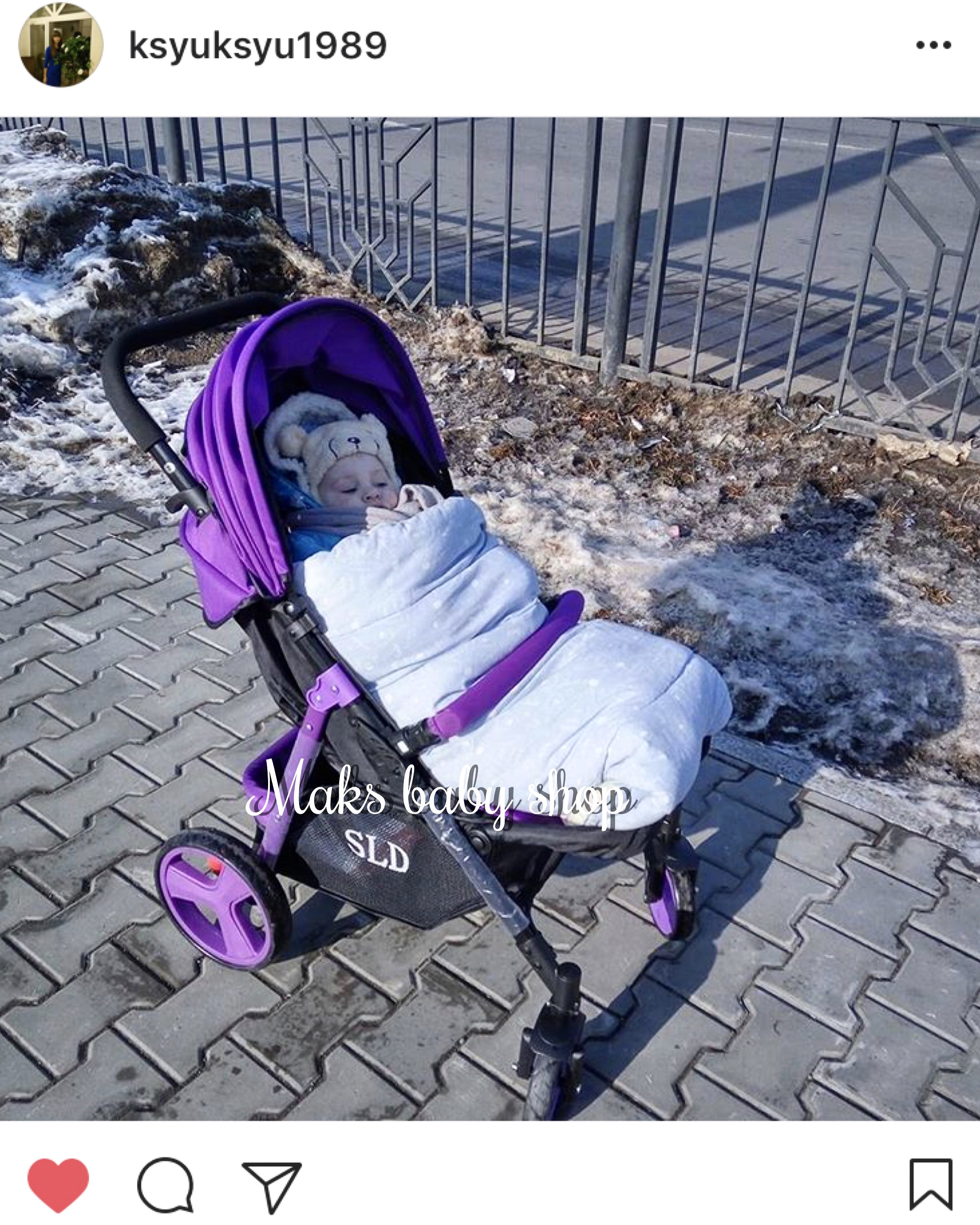 bebemorning коляска хабаровск