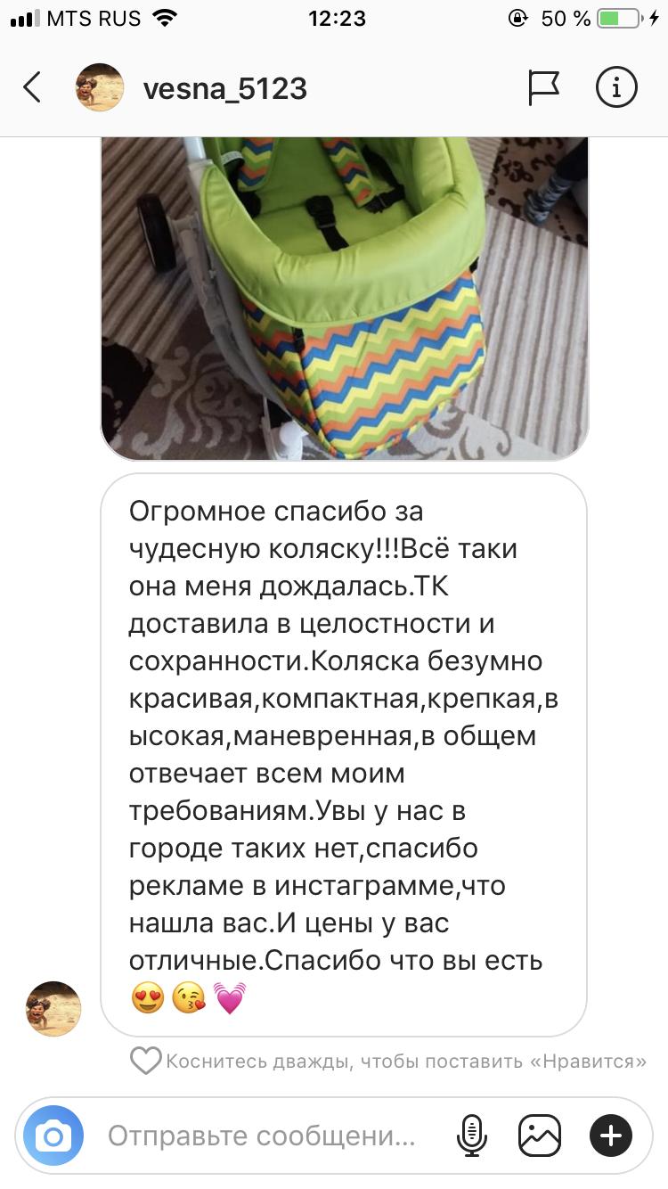 2019-04-07 12.23.58