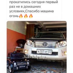 электромобили хабаровск