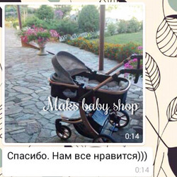 wingoffly коляска