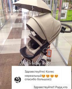 коляска doux bebe