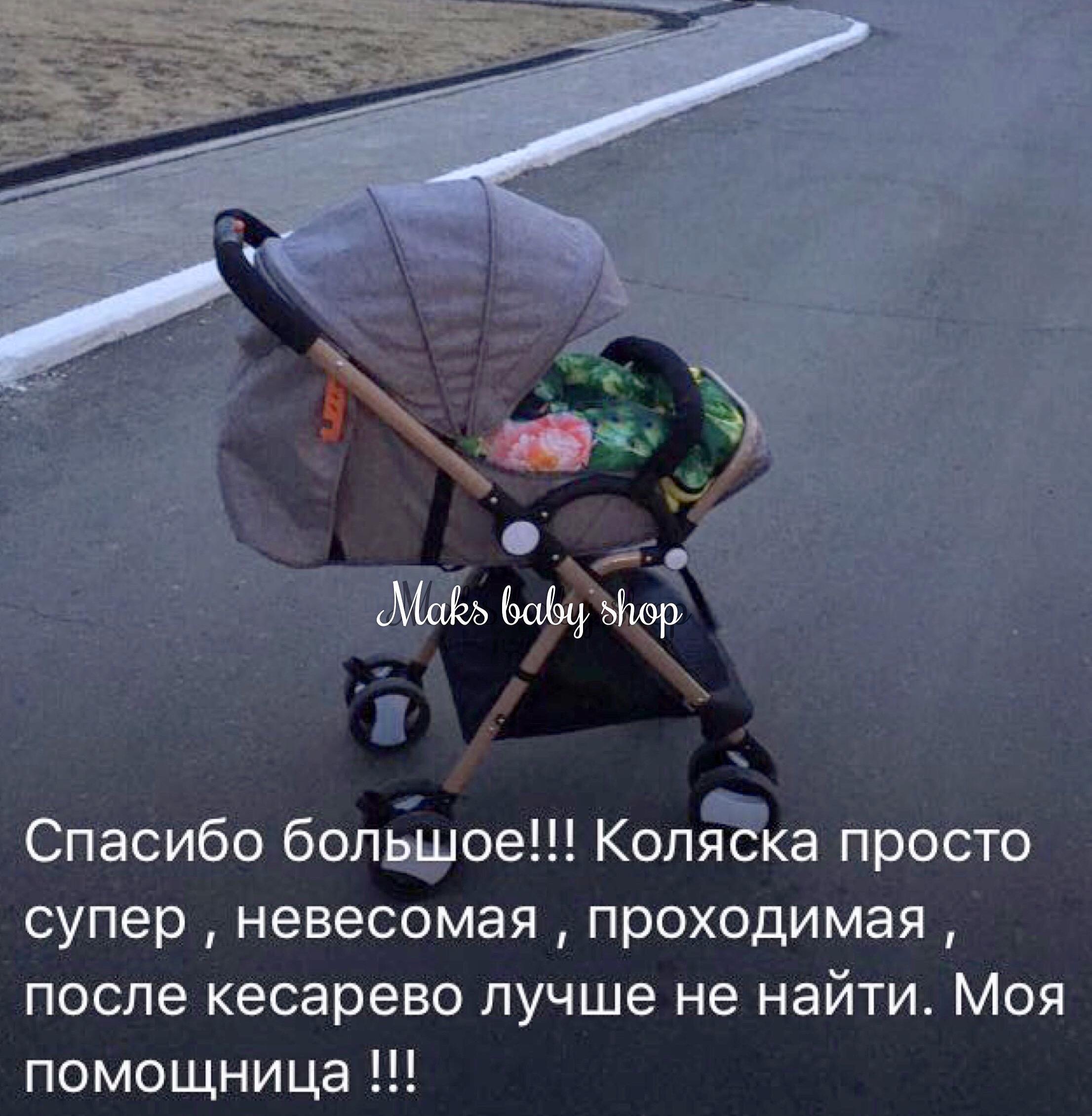 Jt baby star коляска хабаровск