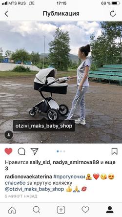 kid1st коляска