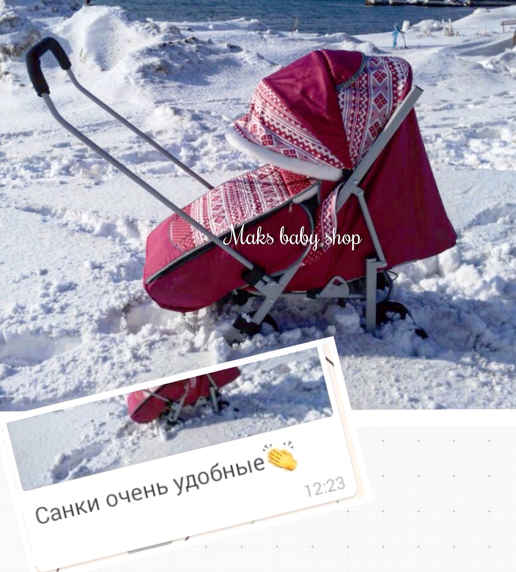 Санки-коляска Kristy Премиум