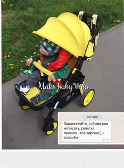 bebemorning коляска