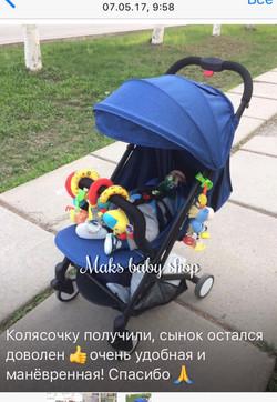 Прогулочная коляска Baby Throne 2017