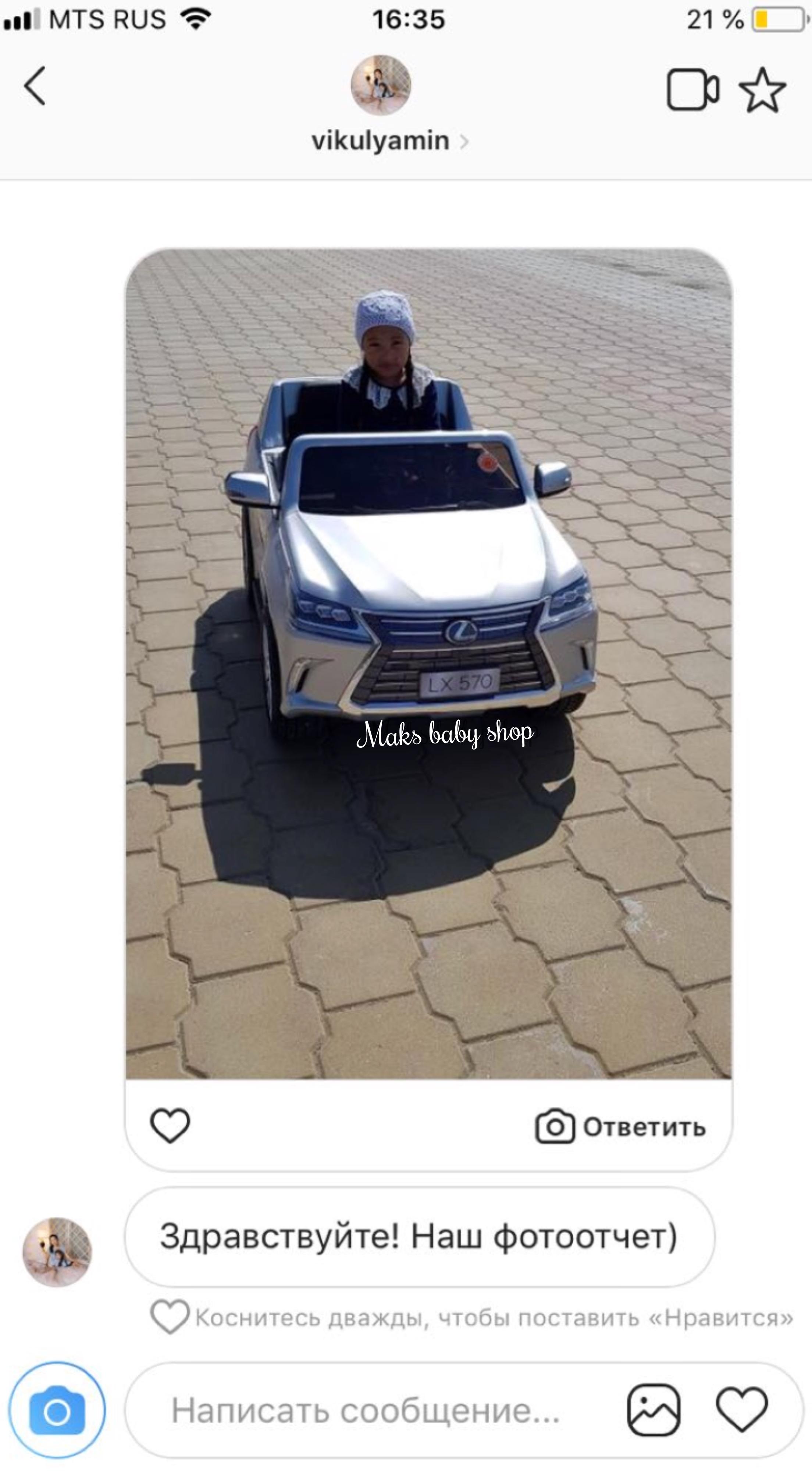 электромобиль хабаровск