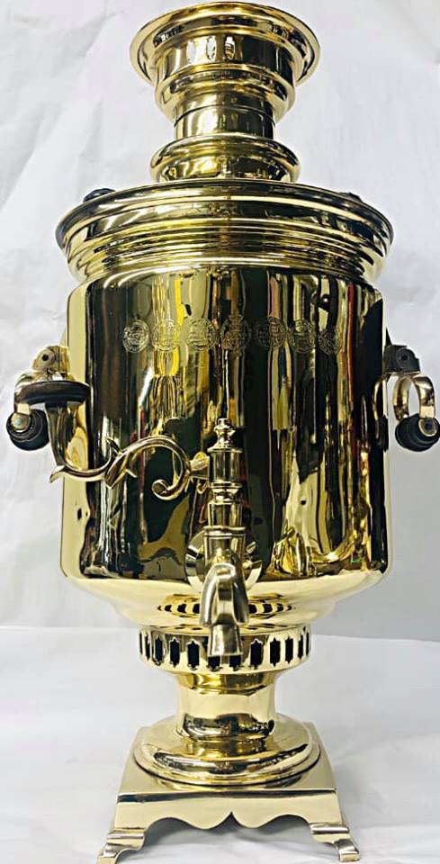 1889 Russian Brass samovar