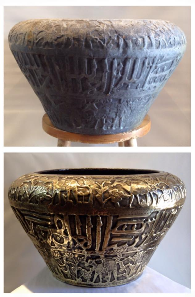 Before/after antique Brass planter