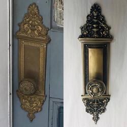 Before/after front door hardware