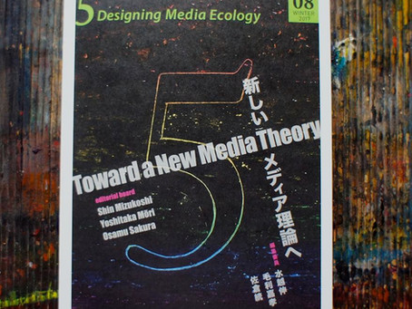 Two drawings published in the 8th issue of 5: Designing Media Ecology (Tokyo)