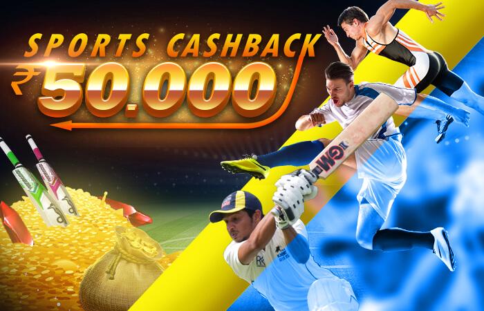ThisWin 50,000 sport cashback best sport betting site