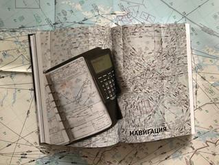 Глава 3 - Навигация
