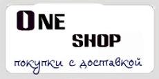 Интернет-магазин Q-ONE