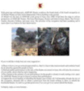 Al Mishal distruction.jpg