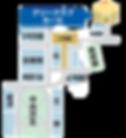 ホール地図 (2).png
