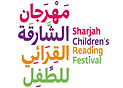 Sharjah-Childrens-Reading-Festival.jpg