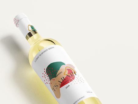 White_Wine_Bottle_Mockup_1_edited_edited