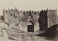 damascus gate old.jpg