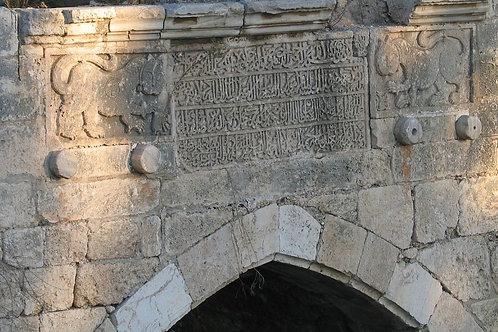 May 31 Mameluke Rulers