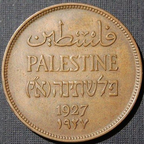 June 7 Mandatory Palestine